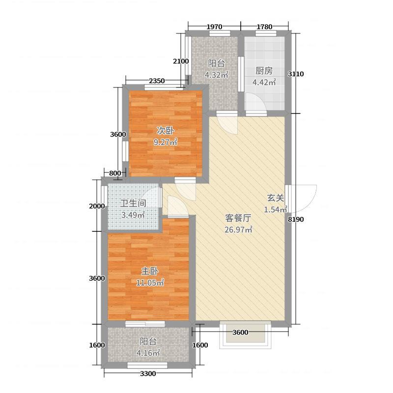 曲江・��邸95.66㎡4号楼E2户型2室2厅1卫1厨
