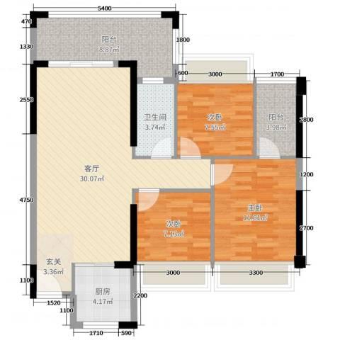 嘉豪园二期3室1厅1卫1厨96.00㎡户型图
