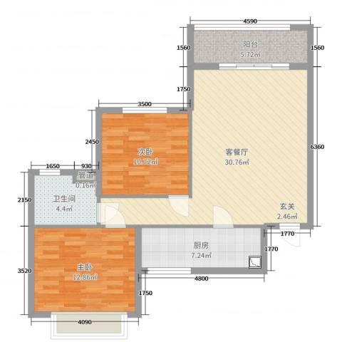 北海恒大名都2室2厅1卫1厨90.00㎡户型图