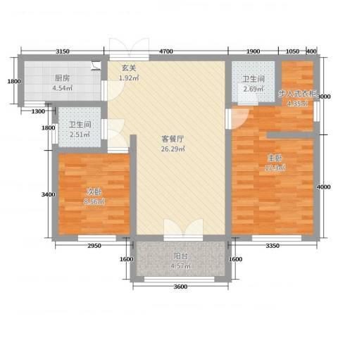 铂悦山2室2厅2卫1厨98.00㎡户型图