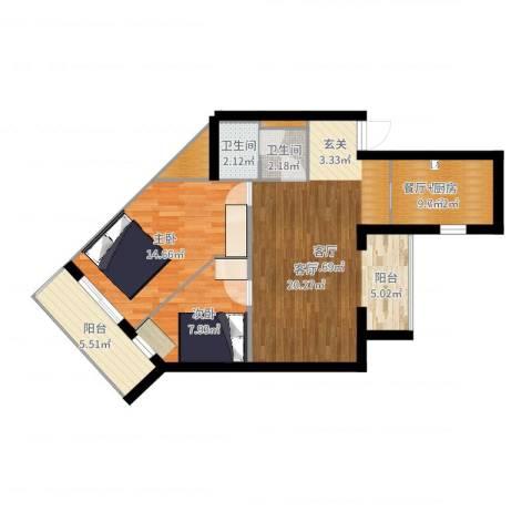 花家地南里2室1厅2卫1厨85.00㎡户型图