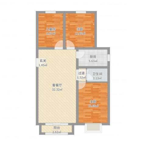 中国铁建·青秀尚城3室2厅1卫1厨100.00㎡户型图