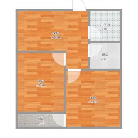 宝华新区2室1厅1卫1厨53.00㎡户型图