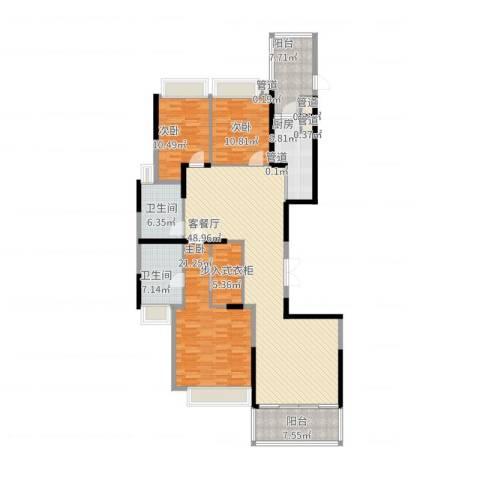 恒大绿洲3室2厅2卫1厨189.00㎡户型图