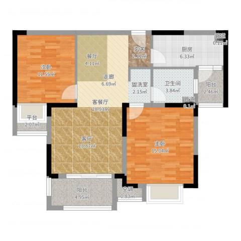虹桥宝龙城2室2厅1卫1厨95.00㎡户型图