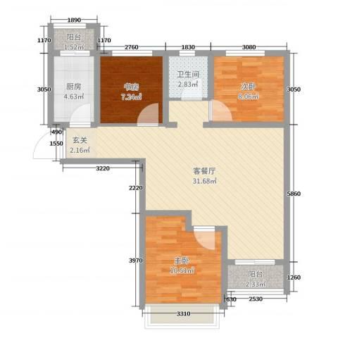 红星国际广场・西苑3室2厅1卫1厨68.80㎡户型图