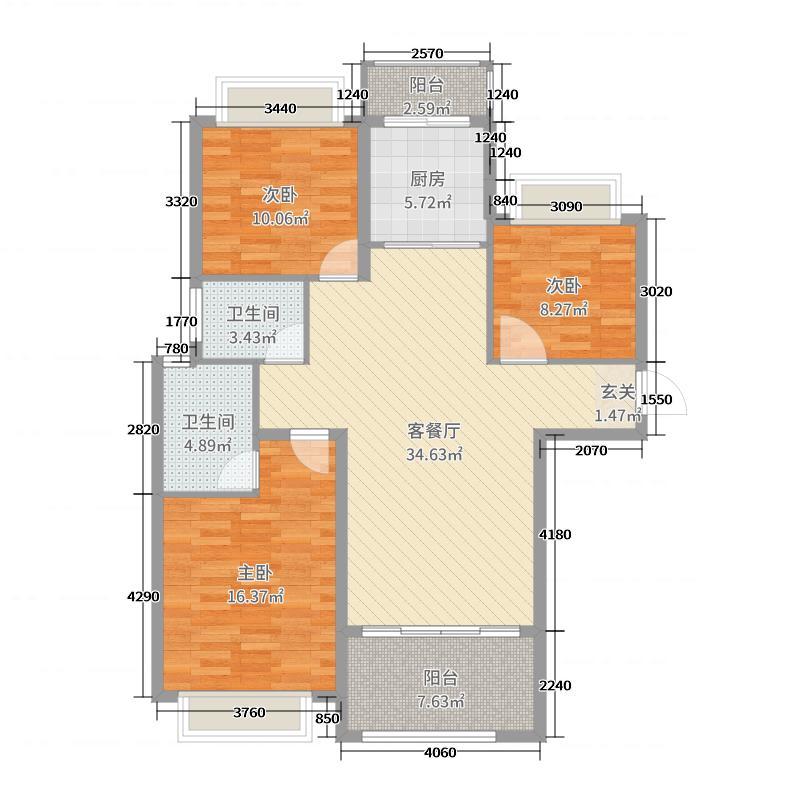 台�N国际广场117.00㎡2#3#5#C户型3室3厅2卫1厨