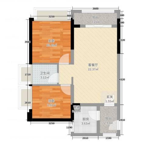 方略城市广场2室2厅1卫1厨74.00㎡户型图