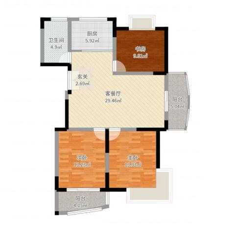 品尚雅居3室2厅1卫1厨107.00㎡户型图