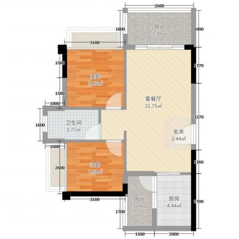 正德天水湖2室2厅1卫1厨70.00㎡户型图