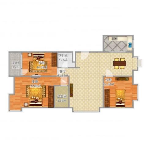 阳光逸墅3室1厅2卫1厨120.00㎡户型图