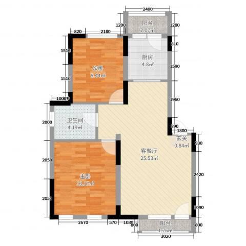 绿地中央墅2室2厅1卫1厨80.00㎡户型图