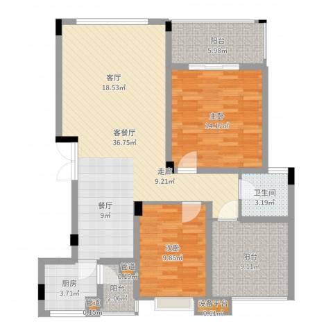 万江住宅2室2厅1卫1厨85.75㎡户型图