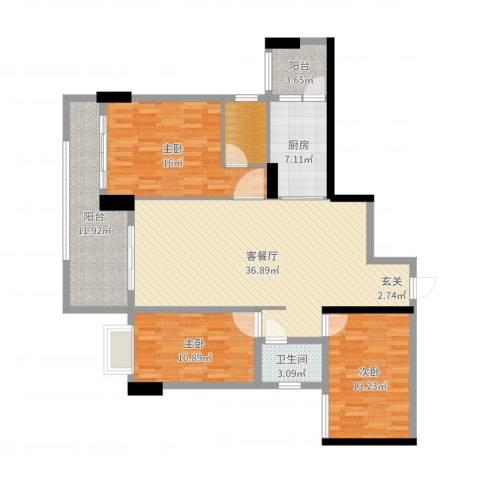 恒达花园3室2厅1卫1厨133.00㎡户型图