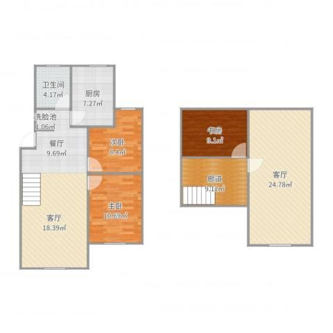 297607馨泰花苑3室1厅1卫1厨101.61㎡户型图
