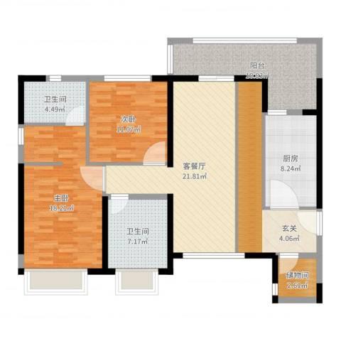 防城港恒大御景湾2室2厅2卫1厨120.00㎡户型图