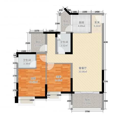广铝荔富湖畔2室2厅2卫1厨104.00㎡户型图