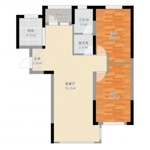 红星海岚谷2室2厅1卫1厨93.00㎡户型图