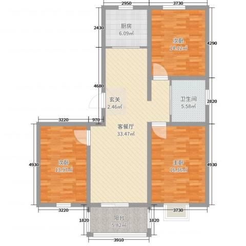锦城丽景3室2厅1卫1厨119.00㎡户型图