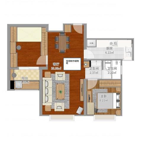 朗诗绿色街区1室1厅1卫1厨71.00㎡户型图