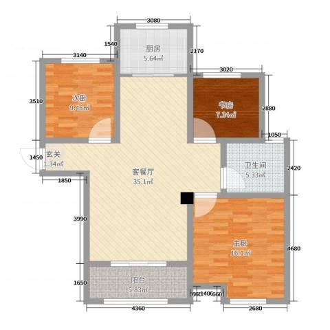 御水帝景城3室2厅1卫1厨106.00㎡户型图