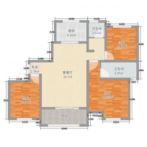 御水帝景城3室2厅2卫1厨122.00㎡户型图