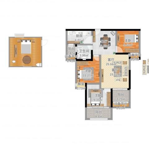 中央香榭3室1厅1卫1厨125.00㎡户型图