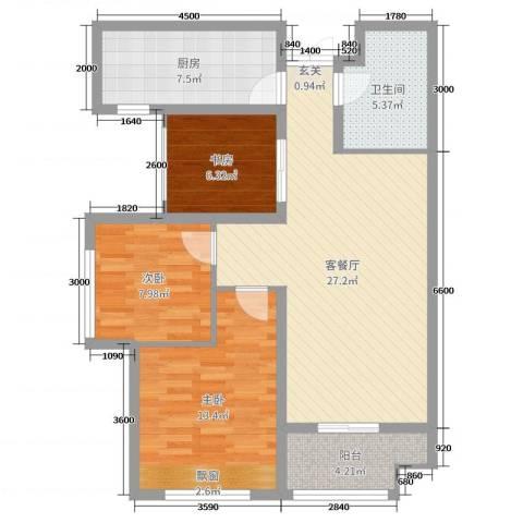 紫薇东进3室2厅1卫1厨92.00㎡户型图