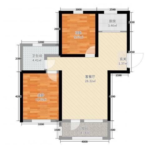 卓扬中华城2室2厅1卫1厨92.00㎡户型图