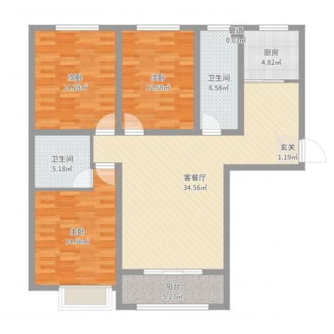南华康城二期3室2厅2卫1厨122.00㎡户型图