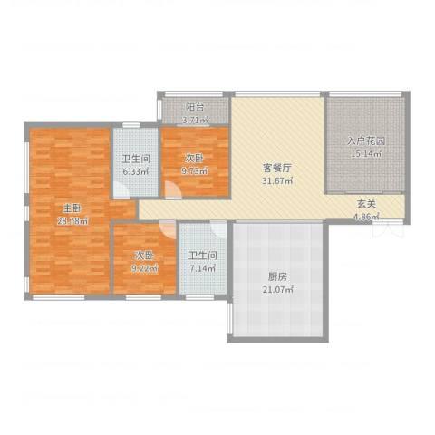 茂业豪园3室2厅2卫1厨132.79㎡户型图