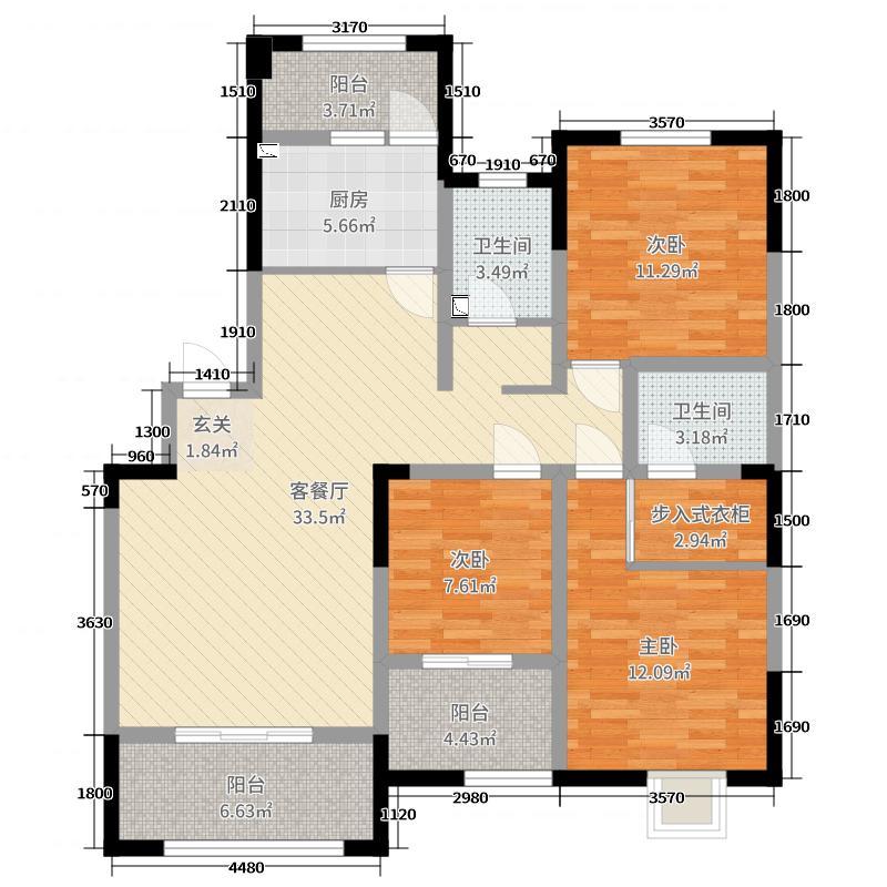 欧洲印象125.04㎡三阳台E1户型3室3厅2卫1厨