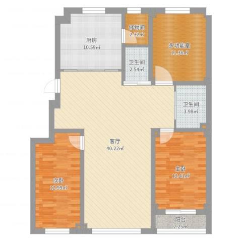 鹏源明居2室1厅2卫1厨123.00㎡户型图