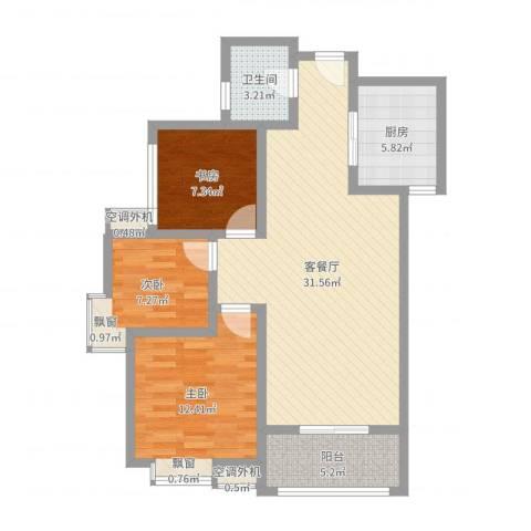 天香心苑3室2厅1卫1厨92.00㎡户型图