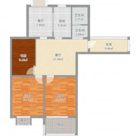 书香名邸3室2厅2卫1厨112.00㎡户型图