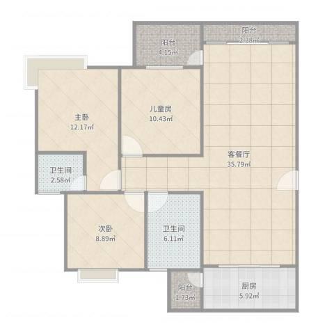 海逸华庭3室2厅2卫1厨113.00㎡户型图