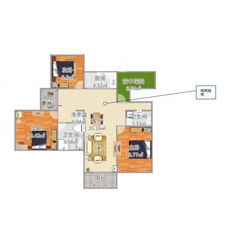 270131旭辉朗香郡3室1厅2卫1厨126.00㎡户型图