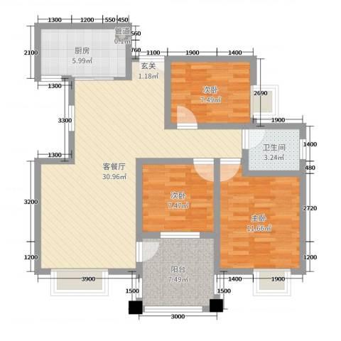 阳光新城3室2厅1卫1厨97.00㎡户型图