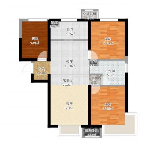 泰禾·拾景园3室2厅1卫1厨89.00㎡户型图