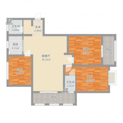 五洲华府3室2厅2卫1厨120.00㎡户型图
