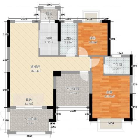 碧琴湾花园2室2厅2卫1厨97.00㎡户型图