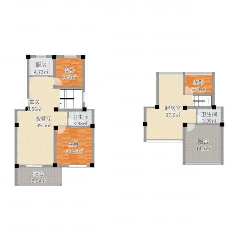 帝豪・星港湾3室2厅2卫1厨164.00㎡户型图
