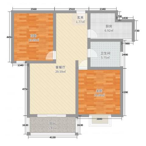 嘉禾颐苑2室2厅1卫1厨95.00㎡户型图
