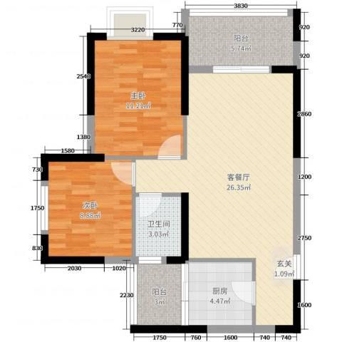 凯信水韵滨江二期公园大帝2室2厅1卫1厨80.00㎡户型图