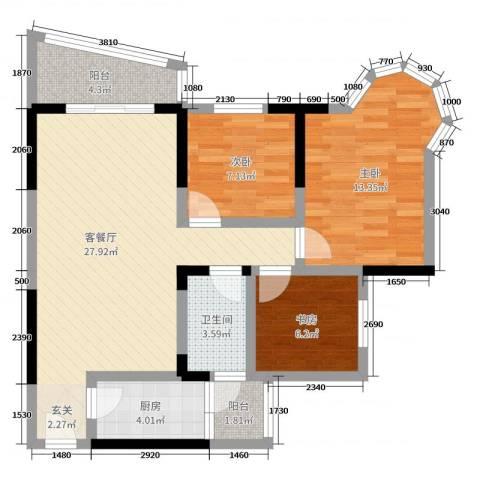 凯信水韵滨江二期公园大帝3室2厅1卫1厨98.00㎡户型图