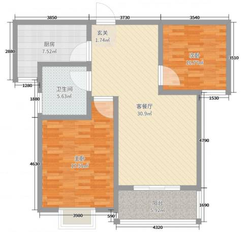 嘉禾颐苑2室2厅1卫1厨98.00㎡户型图
