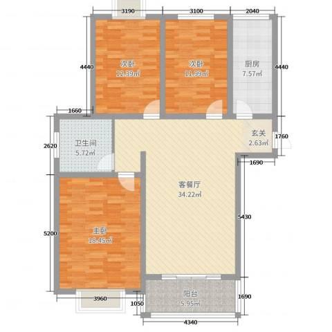 嘉禾颐苑3室2厅1卫1厨120.00㎡户型图