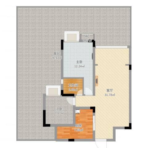 海宇学府江山2室1厅1卫1厨174.00㎡户型图