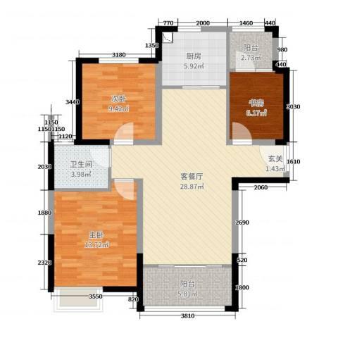 郑西鑫苑名家3室2厅1卫1厨97.00㎡户型图
