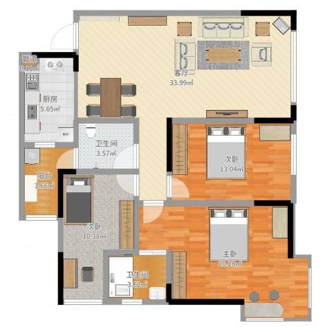康田国际3室1厅3卫1厨118.00㎡户型图